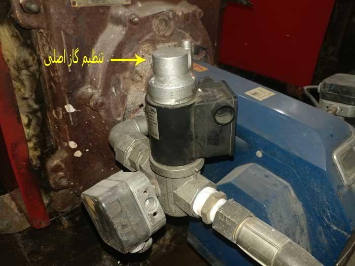 تنظیم گاز مشعل گازی